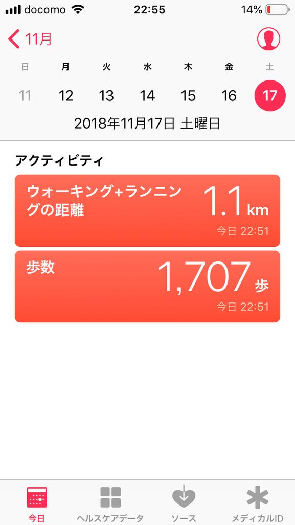 f:id:kusomamiren:20181117230231p:plain