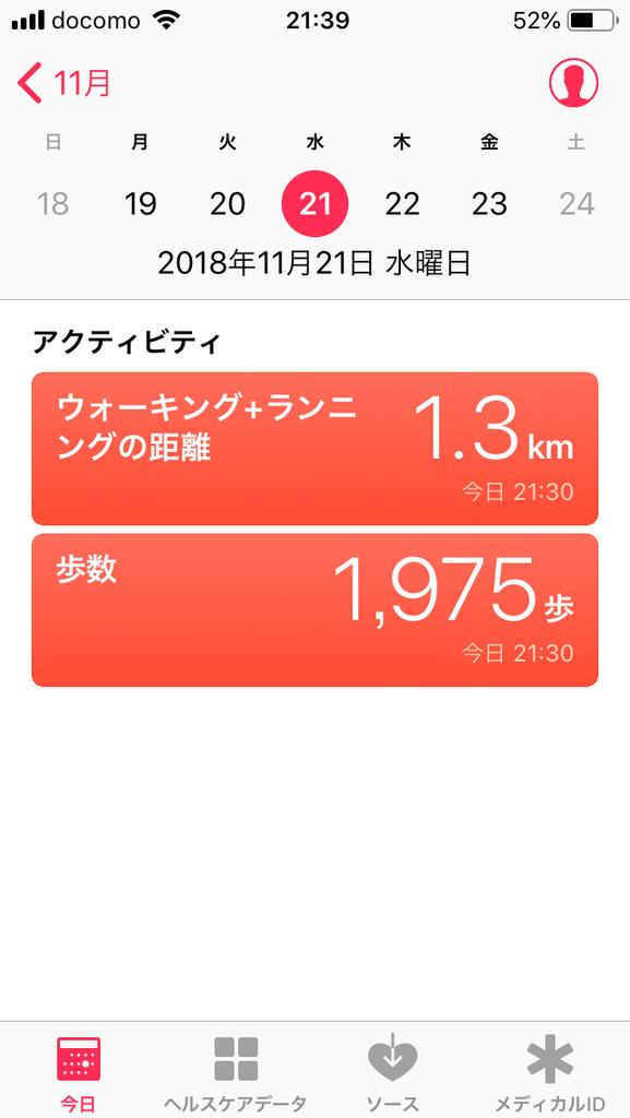 f:id:kusomamiren:20181121214129p:plain