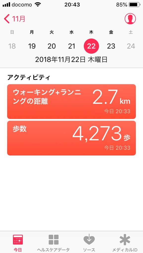 f:id:kusomamiren:20181122204649p:plain