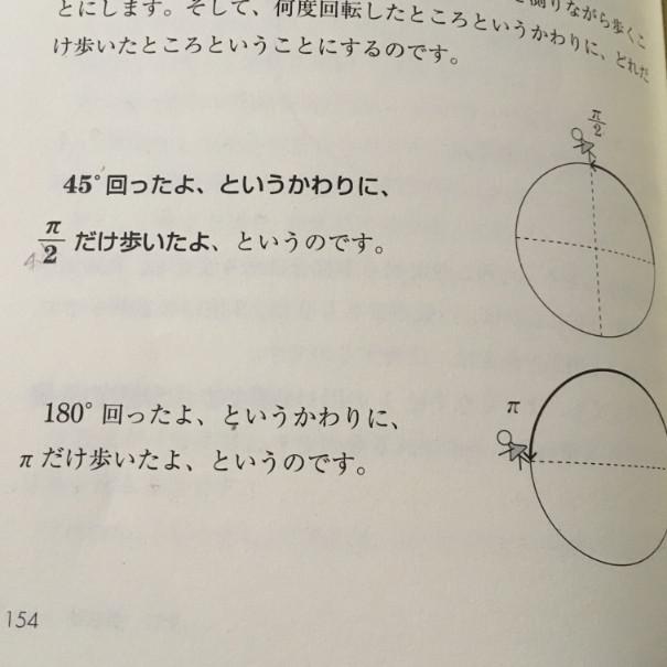 f:id:kusomamiren:20181129103515j:plain