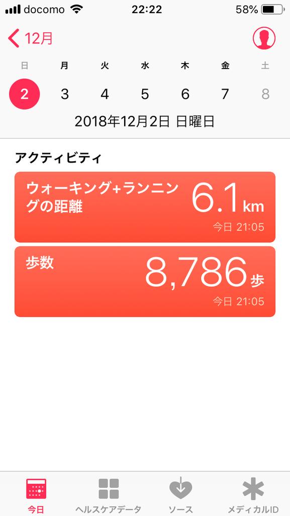f:id:kusomamiren:20181202222410p:plain