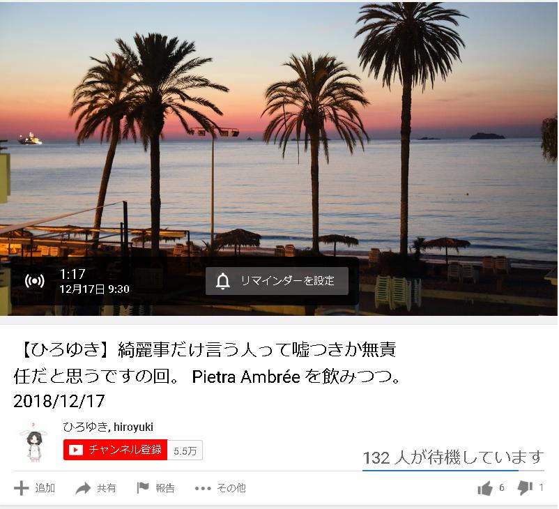 f:id:kusomamiren:20181217192636p:plain