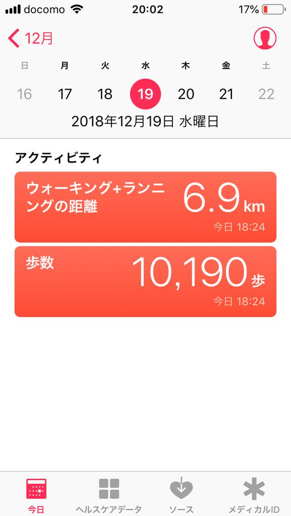 f:id:kusomamiren:20181219200545p:plain