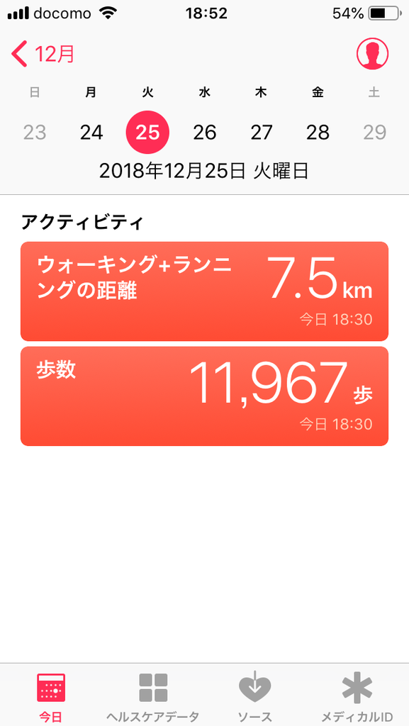 f:id:kusomamiren:20181225211531p:plain