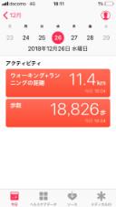 f:id:kusomamiren:20181226183538j:plain