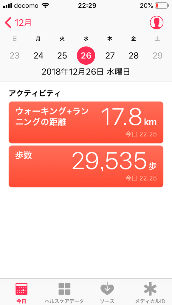 f:id:kusomamiren:20181226223331p:plain