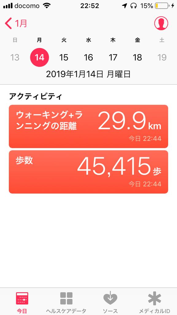 f:id:kusomamiren:20190114225241p:plain