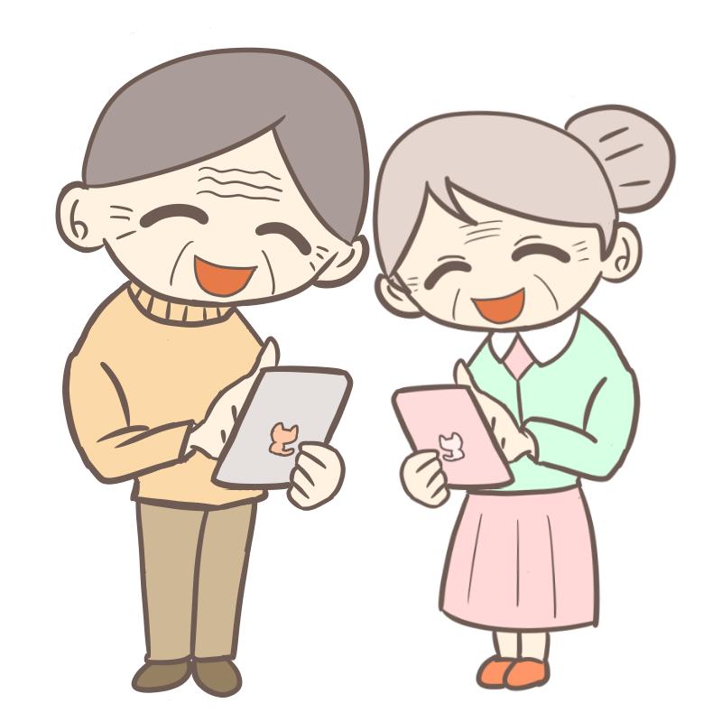 Go 愚痴 ポケモン