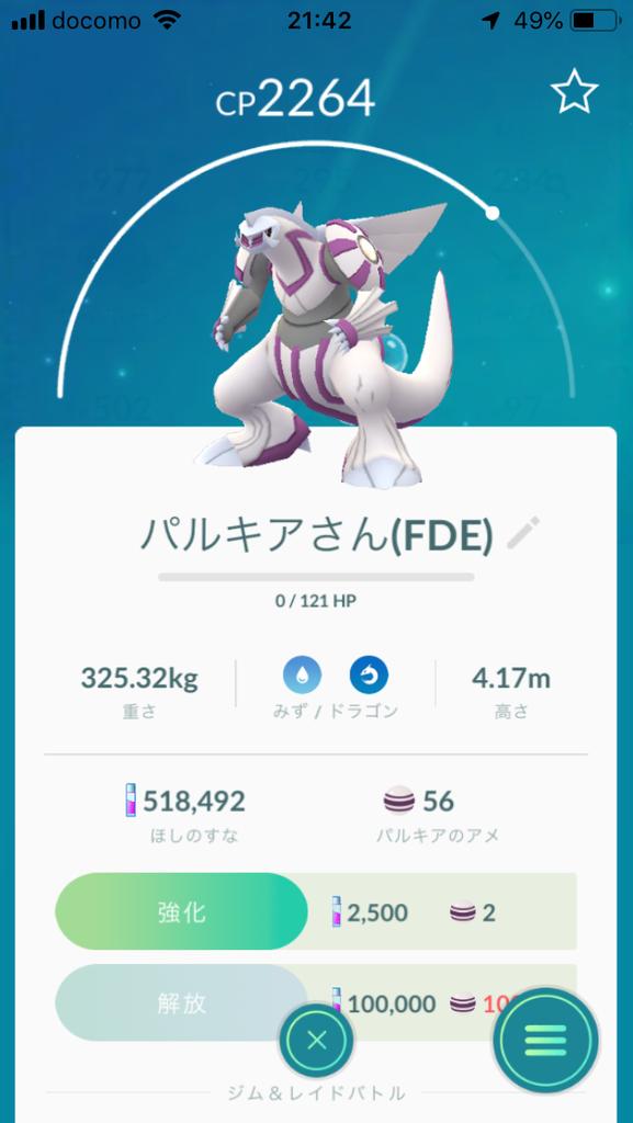 f:id:kusomamiren:20190217214319p:plain