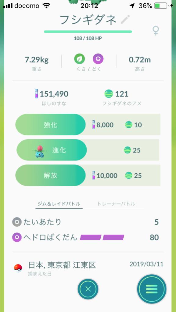 f:id:kusomamiren:20190311202844p:plain