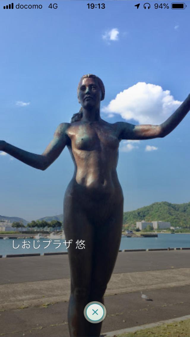 f:id:kusomamiren:20190517230512p:plain