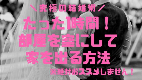 f:id:kusomeganecco2:20180927223819p:plain