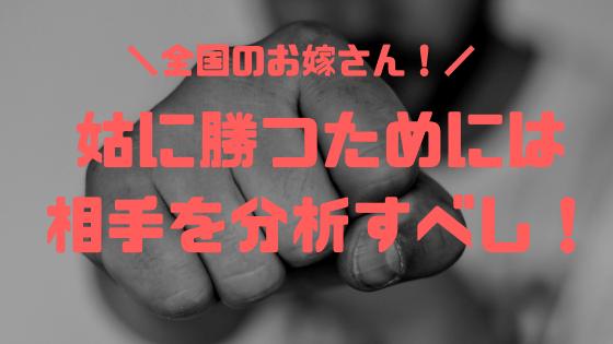 f:id:kusomeganecco2:20181003214352p:plain