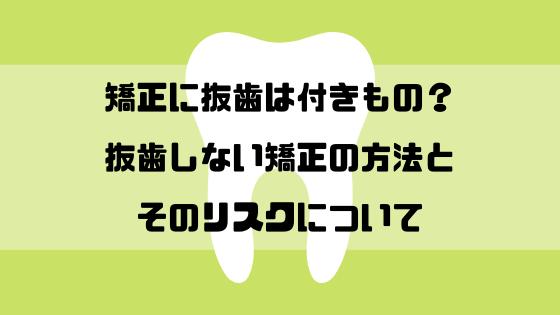 f:id:kusomeganecco2:20190309155548p:plain