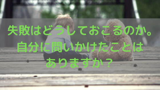 f:id:kusomeganecco2:20190813200123p:plain