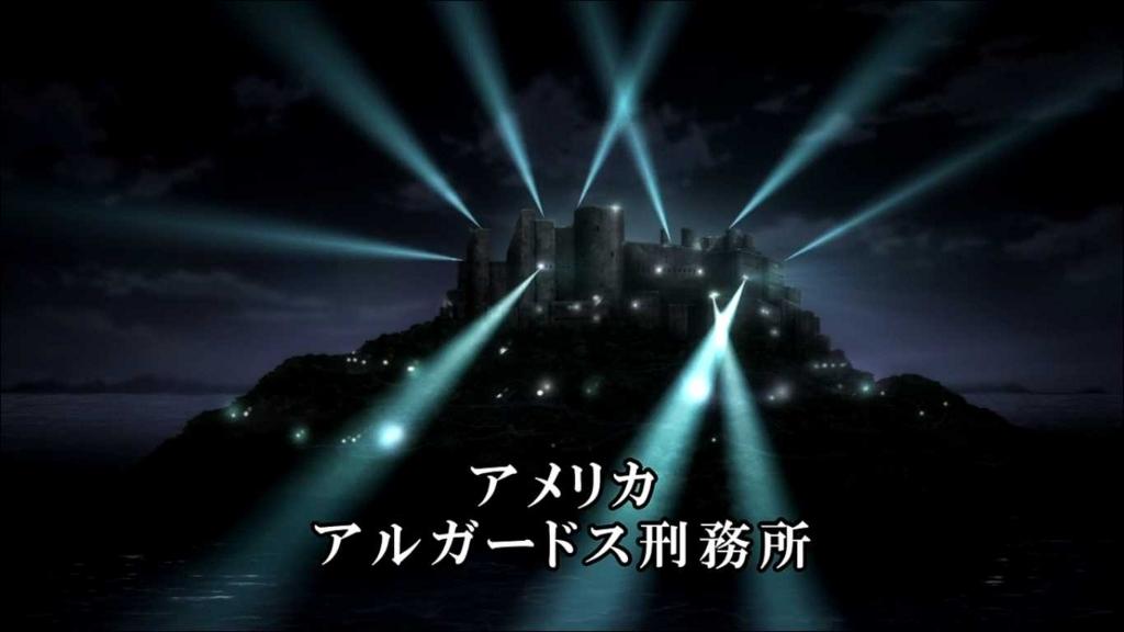 f:id:kusoniwaka:20180704234145j:plain