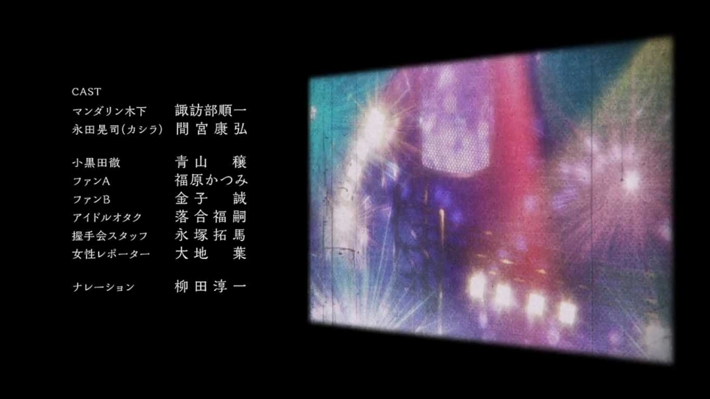 f:id:kusoniwaka:20180706110346j:plain