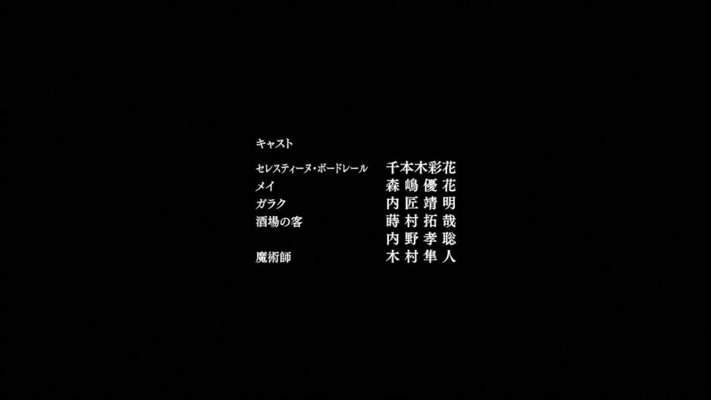 f:id:kusoniwaka:20180709000253j:plain