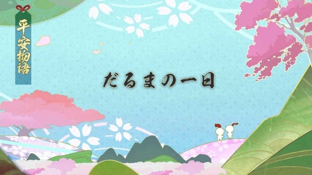 f:id:kusoniwaka:20180712210716j:plain