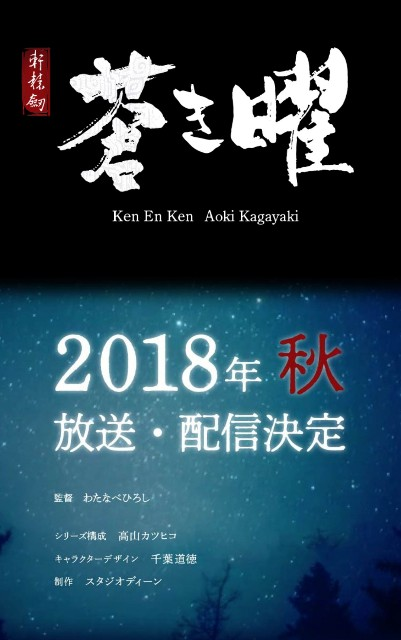 f:id:kusoniwaka:20180823232544j:image