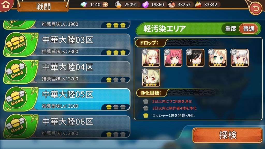 f:id:kusoniwaka:20181002213228j:plain