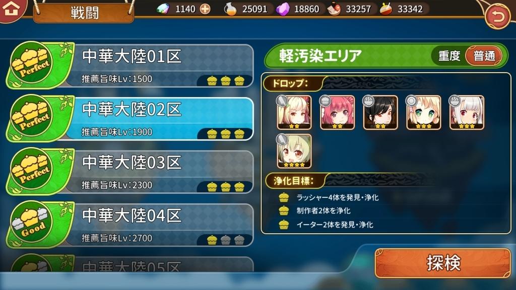 f:id:kusoniwaka:20181002213331j:plain