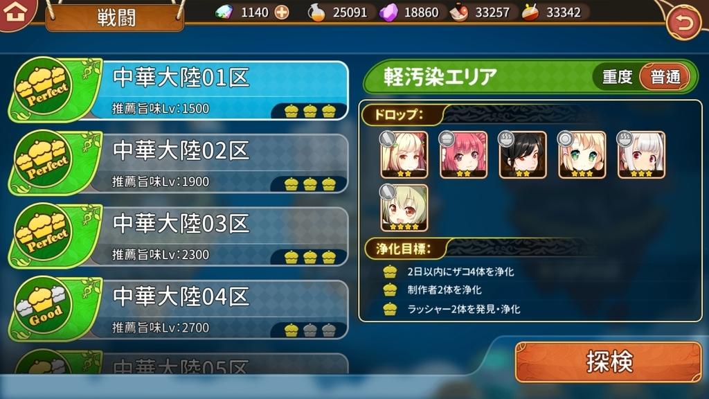 f:id:kusoniwaka:20181002213431j:plain