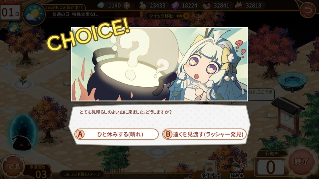 f:id:kusoniwaka:20181002214707j:plain