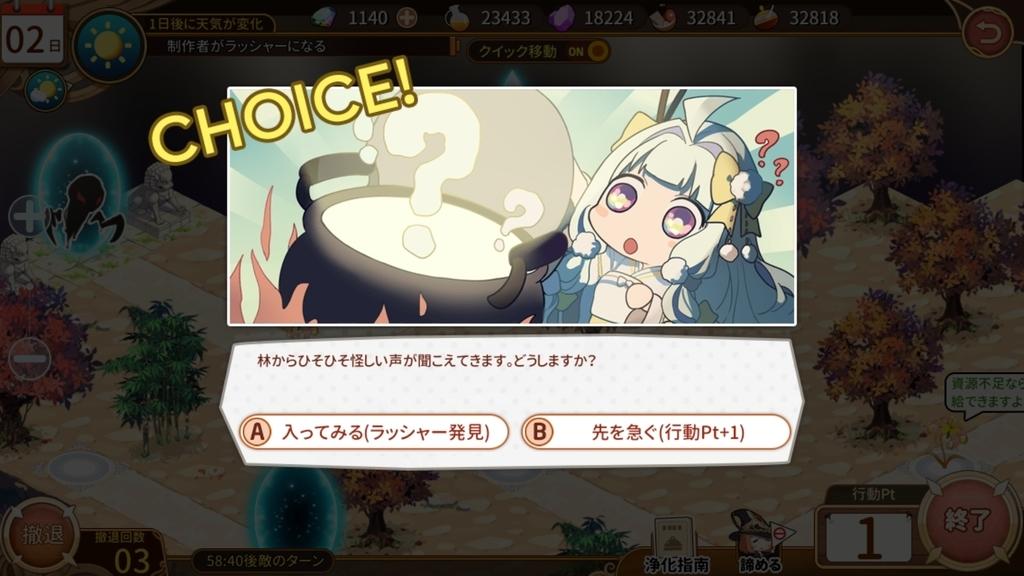 f:id:kusoniwaka:20181002214723j:plain