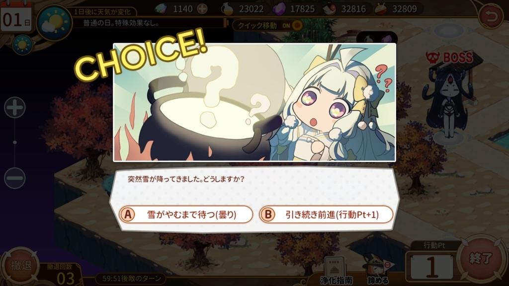 f:id:kusoniwaka:20181002222452j:plain