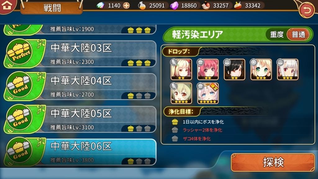 f:id:kusoniwaka:20181002224726j:plain