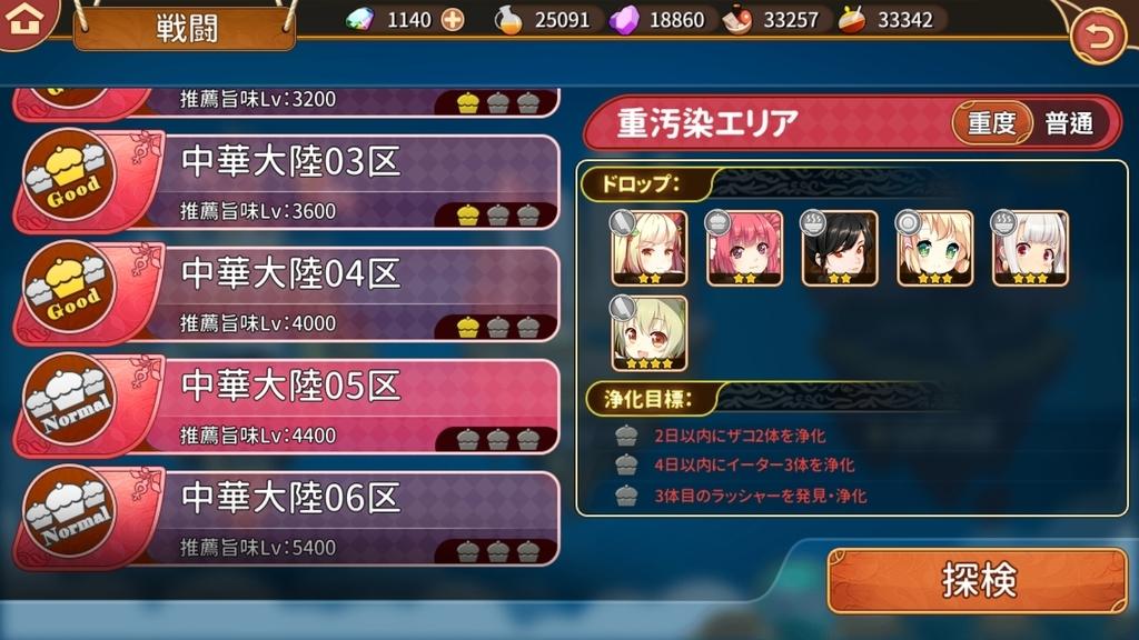 f:id:kusoniwaka:20181002231328j:plain