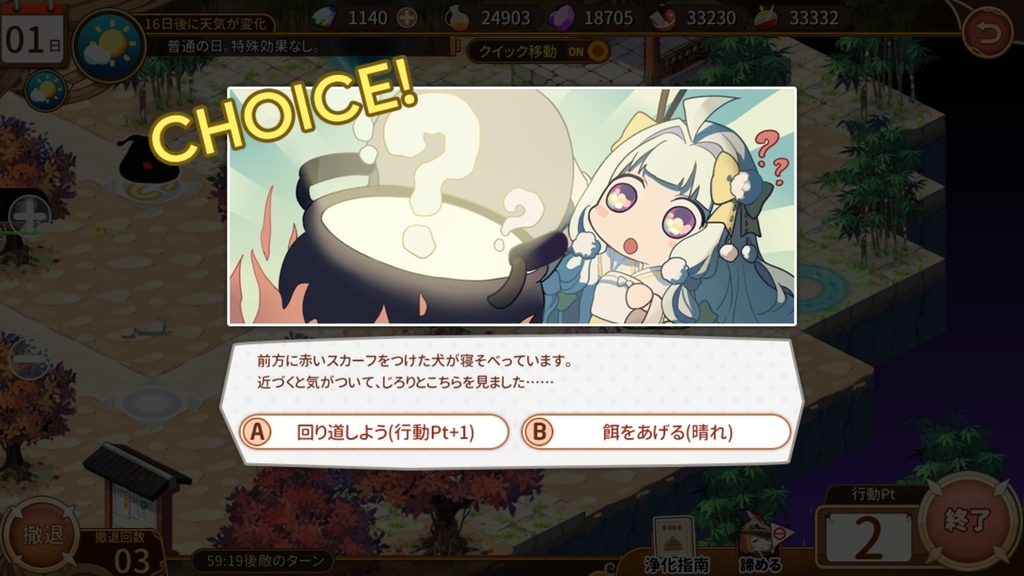 f:id:kusoniwaka:20181002232205j:plain