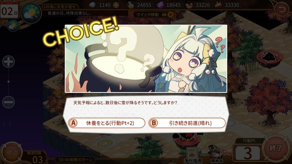 f:id:kusoniwaka:20181002235238j:plain