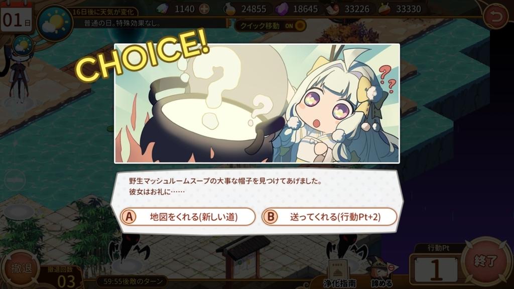 f:id:kusoniwaka:20181003000929j:plain