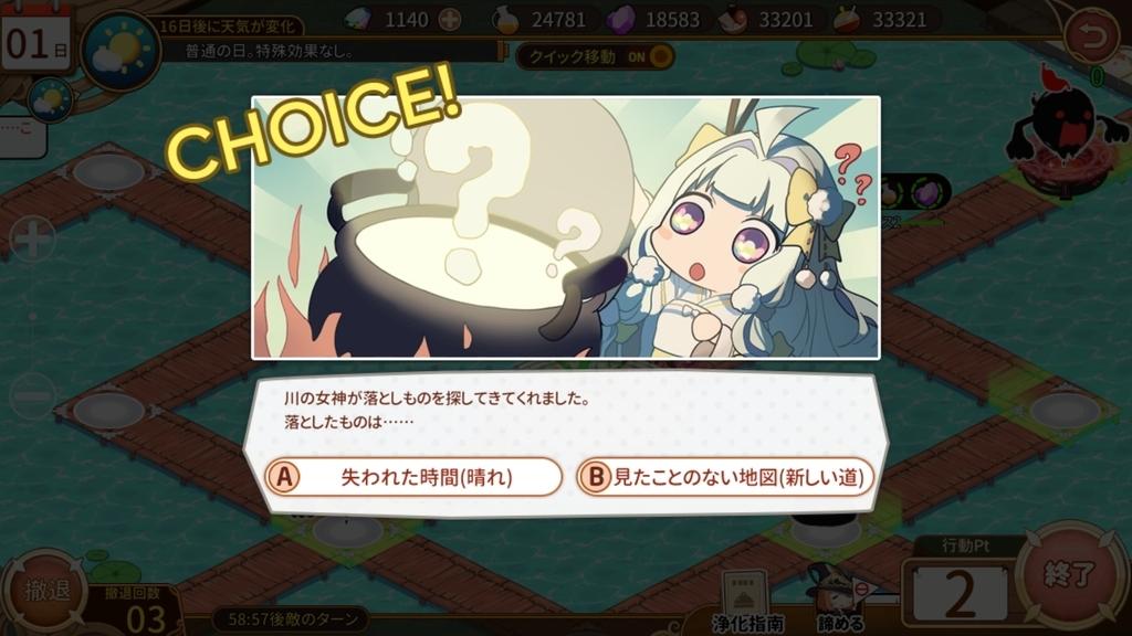 f:id:kusoniwaka:20181003004535j:plain