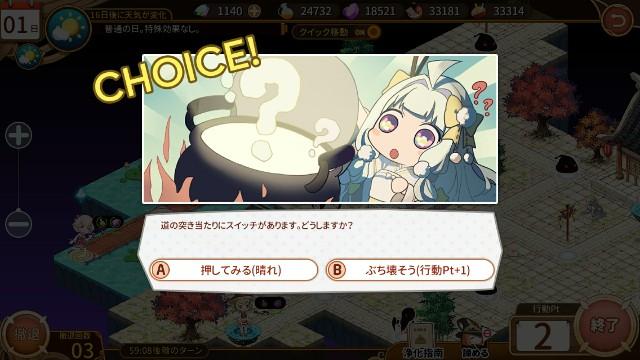 f:id:kusoniwaka:20181003011620j:image