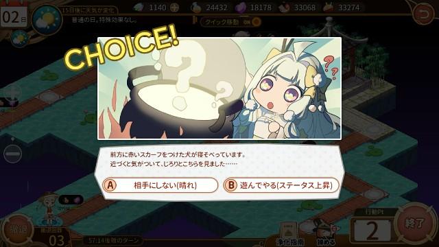 f:id:kusoniwaka:20181003012022j:image