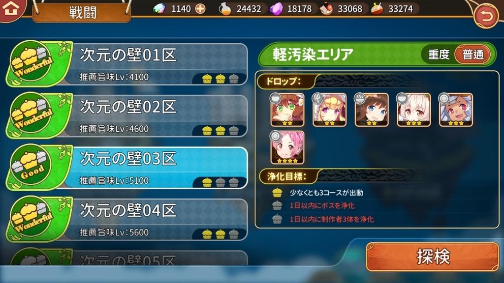f:id:kusoniwaka:20181003230559j:plain