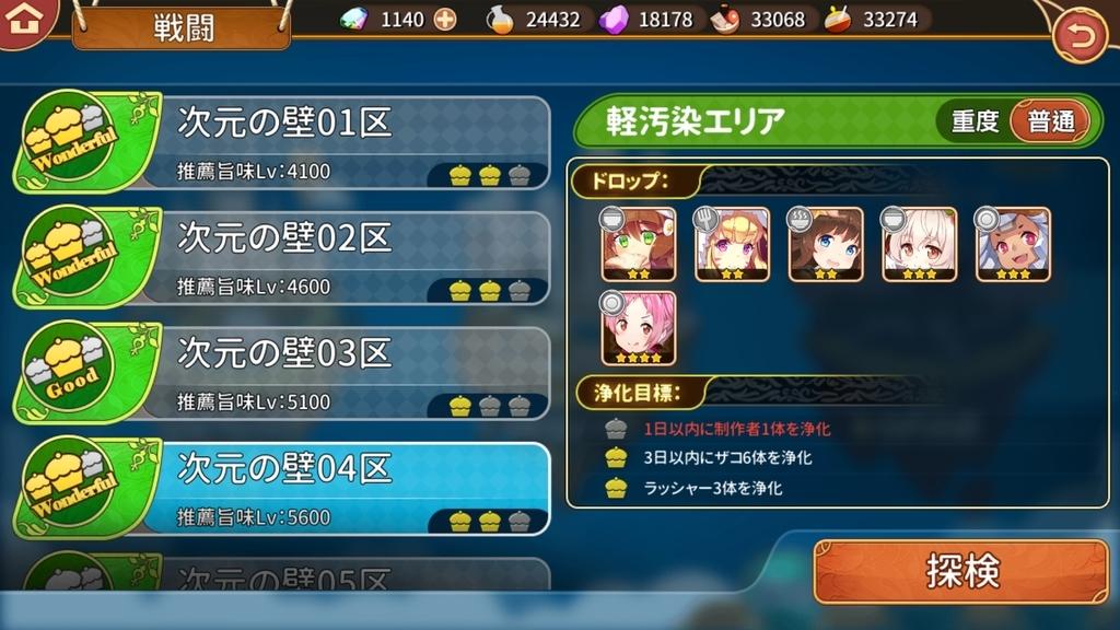 f:id:kusoniwaka:20181003230627j:plain