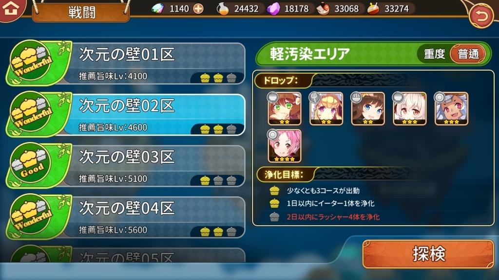 f:id:kusoniwaka:20181003230646j:plain