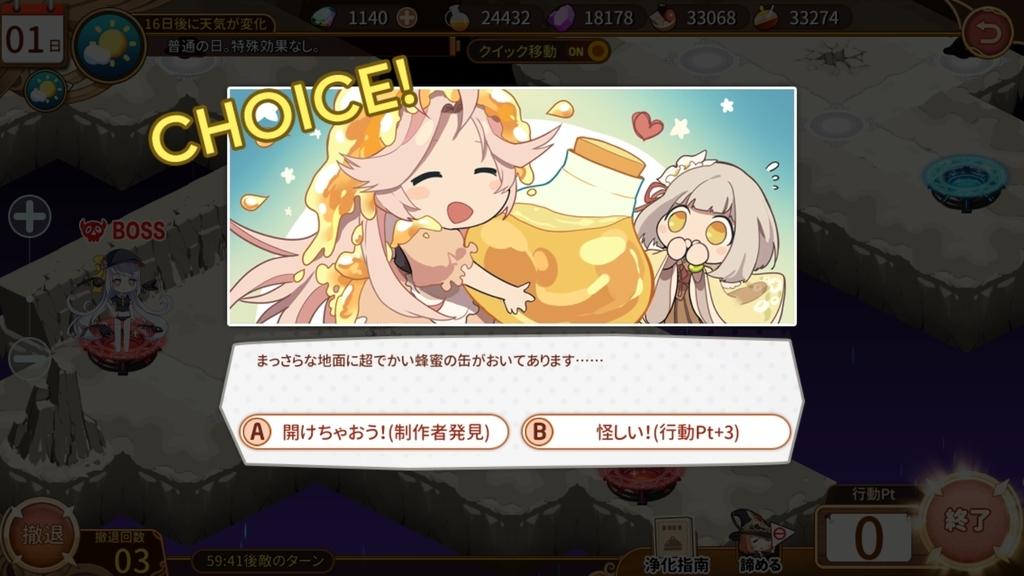 f:id:kusoniwaka:20181003231110j:plain