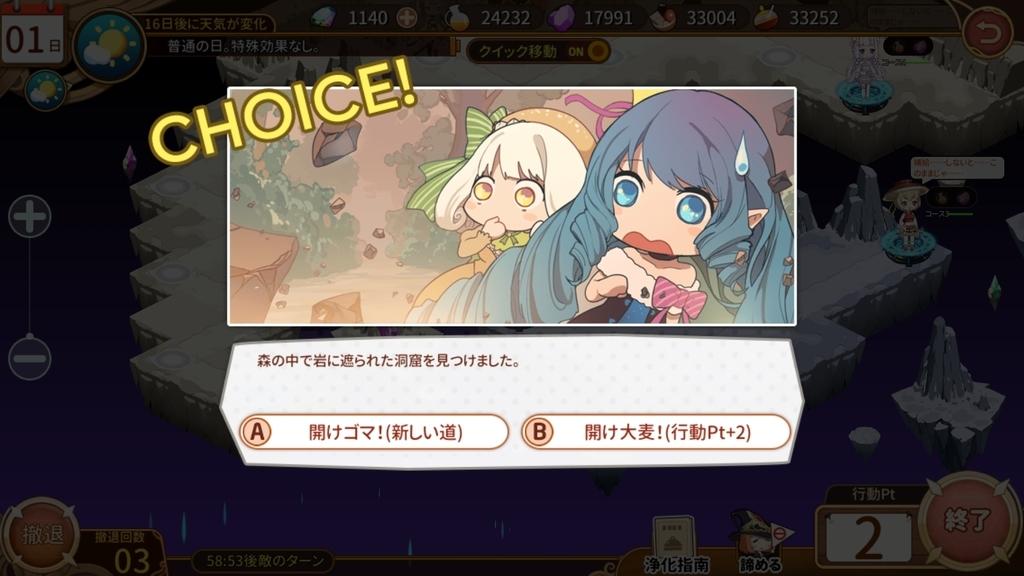 f:id:kusoniwaka:20181003232550j:plain
