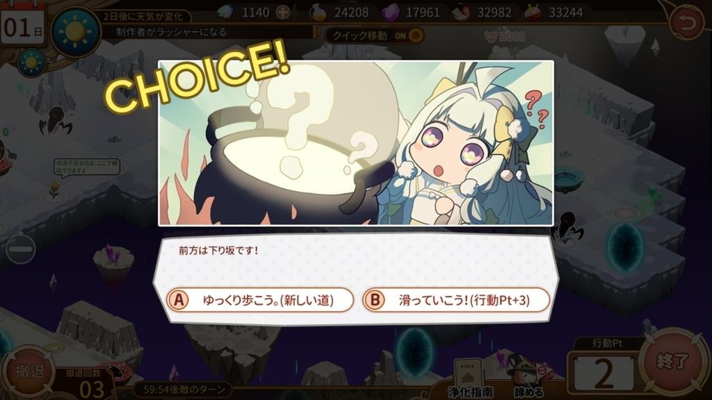 f:id:kusoniwaka:20181003234709j:plain