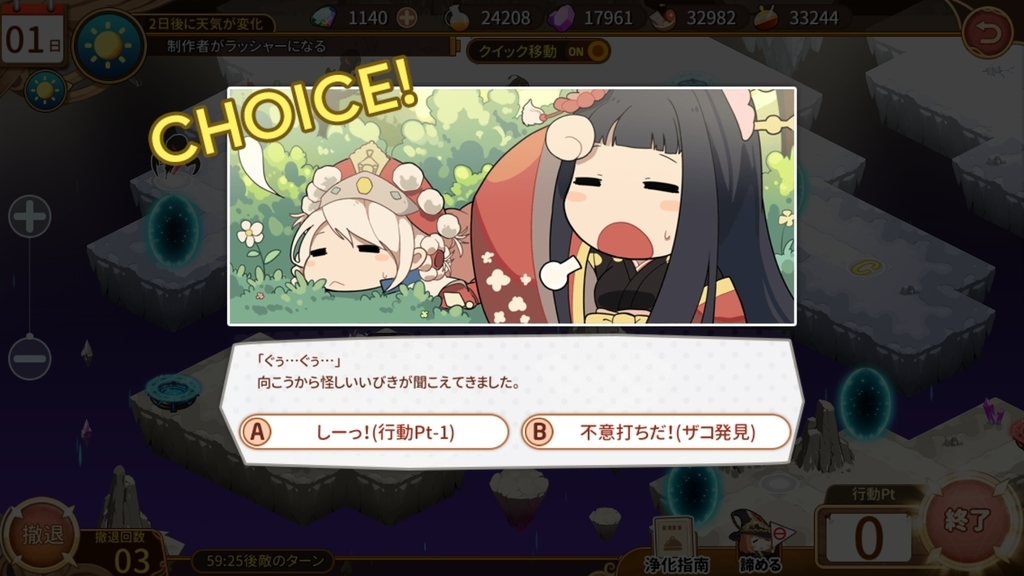 f:id:kusoniwaka:20181003235613j:plain