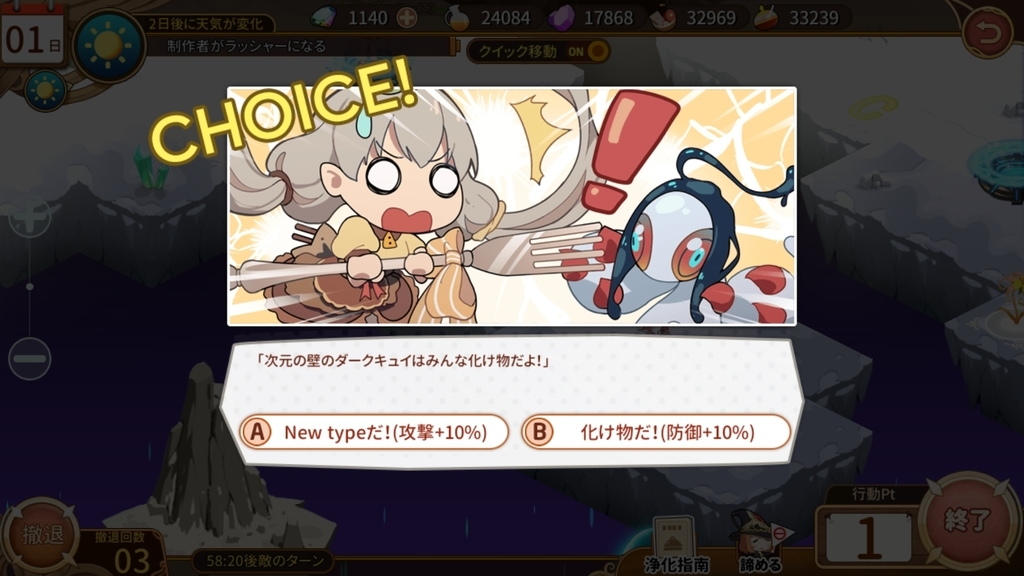 f:id:kusoniwaka:20181003235904j:plain
