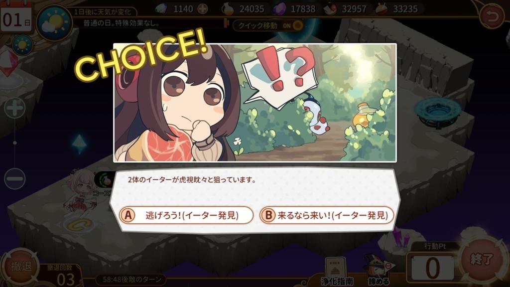 f:id:kusoniwaka:20181004002722j:plain
