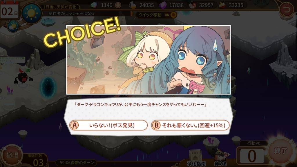 f:id:kusoniwaka:20181004002754j:plain