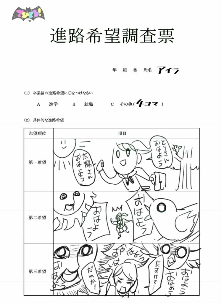 f:id:kusoniwaka:20181007191008p:plain