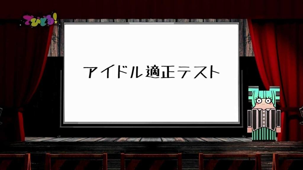 f:id:kusoniwaka:20181007191425j:plain